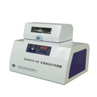 宁波新芝Scientz-192高通量组织研磨器