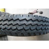 【供应朝阳轮胎7.00R16轮胎吉祥轮胎 700R16 】