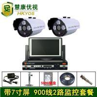 2路监控套餐 7寸自带屏录像机 900线摄像机 带HDMI接口 500G硬盘