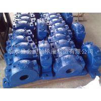重型铸钢轴承座GZ4-200,GZQ4-200轴承座,金固轴承座专业制造