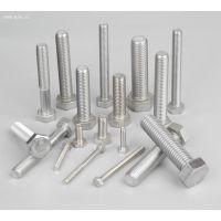 长期供应 304不锈钢外六角螺栓 耐高温螺栓 品质保证 量大从优