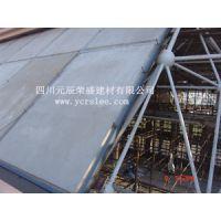 供应钢骨架轻型楼板 ;供应 发泡水泥复合板
