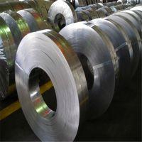 供应高锌量镀锌带钢 工地用q235波纹镀锌带钢 带钢质量计算标准