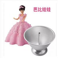 烘焙模具 香港正的 公主裙模女孩 芭比娃娃蛋糕模  配公仔