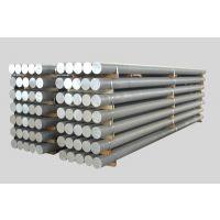 供应铝棒 铝合金棒 6061 7075材质