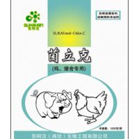 直销供应苏柯汉鸡猪舍除臭专用生物菌剂 减少氨味 除臭菌价格