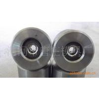 【厂家直销】钢制合金模具 钨钢模具 螺旋模具制造