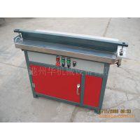 供应透明塑料板材烤箱折弯机一机两台机热弯机