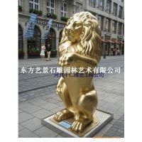 供应铸铜狮子铜狮铸铜雕塑铸铜工艺品金属铸造铸铜艺术品制作