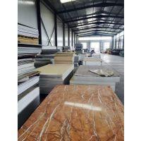 纳米钙塑大理石装饰板