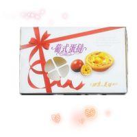 6粒装 蛋挞盒 食品包装盒 葡式蛋塔盒蛋挞包装纸盒