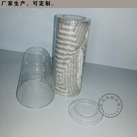 厂家供应透明塑料PVC圆筒PET圆筒pp圆筒吸塑毛巾盒 食品盒礼品盒