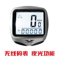 自行车码表 单车里程表 山地车无线夜光骑行秒表 防水YS468c码表