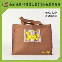 上海广州环保袋厂供应无纺布袋毛毡布提供 纯手工丝印小马驹