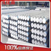 江苏苏州特价批发 2B50/LD6铝板 2004铝棒 铝卷 铝合金 规格齐全