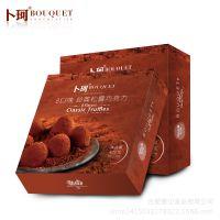 卜珂 8种口味 经典松露巧克力 手工巧克力 400克创意礼盒