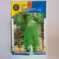 新品熟抗病高产质优绿杂88 蔬菜种子茄子种 叶深绿不早衰 袋装10g