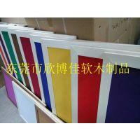 长沙幼儿园留言板 软木护墙板供应 厂家直销 质量保证