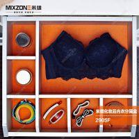 厂家供应MIXZONE米雄2905F时尚铝合金化妆品内衣分格盒