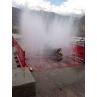 工地洗轮机 工程车辆洗车机质量有保障