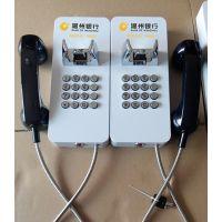供应腾高温州银行专用电话机(TG-HA-S4)