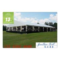 展览帐篷、德式大篷、铝合金篷房、高山篷房制造公司
