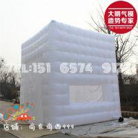 创意白色水立方帐篷 便携白色充气帐篷 大型可拆移婚庆宴会帐篷