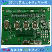高频板,Arlon高频板,深圳鑫成尔电子生产制作
