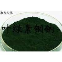 食用色素叶绿素铜钠生产厂家