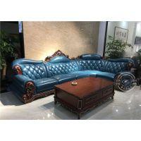 莱美诗沙发709#欧式真皮沙发组合全实木大户型高档客厅中厚牛皮转角