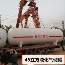 上饶市100立方液化气残液罐,100立方残液罐,让世界知道中国造