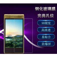 三星 G7200钢化玻璃膜 G7208V G7202 G7209手机贴膜 NOTE 5保护膜
