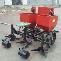 专业生产 直销 优质 新型 两垄四行土豆种植机 2CM-2A