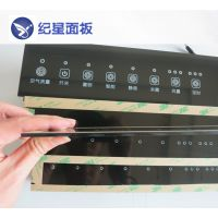 纪星面板 专业生产环境检测有机玻璃面贴 触摸面贴 有机玻璃板材 欢迎来样加工