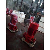 立式单级消防泵16.7/10-65电动厂家批发。