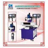 厂家直销数控钻孔机 自动化高速钻孔机 可定制钻攻铣一体机 数控钻床
