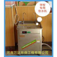 郑州学校专用节能饮水机 幼儿园温热型直饮水机