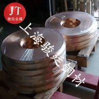 热销C52100磷青铜化学成分