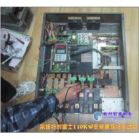 余杭FUJI变频器维修,建德FUJI变频器维修,风机变频器维修