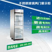 星星两门高温展示柜 水果蔬菜保鲜柜展示柜 厨房柜