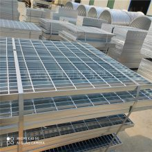 【生产订做各种异型钢格板,菱形孔插接钢格板,鱼鳞孔钢格板】