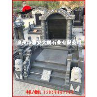 长期供应花岗岩石雕墓碑 福建雕刻墓碑 中式家族墓碑 欧式石碑