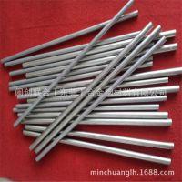 现货热销 日本YT15高品质钨钢圆棒 耐磨硬质合金棒材 闽创联合出售