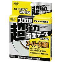 コニシ.ボンドSSテープ(両面?多用途)WF172 代理南京园太