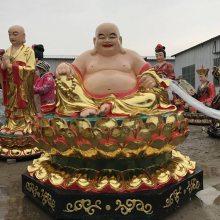 河南云峰佛像雕塑厂订做 玻璃钢树脂贴金彩绘 弥勒佛 天王殿大型摆件1.6米
