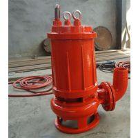 小型高温潜水泵|揭阳高温潜水泵|耐热污水泵