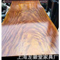大板,龙徽堂-木在中国,欢乐颂大板
