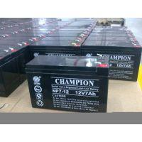 抚顺冠军蓄电池服务器机房专用NP200-12新品铅酸蓄电池