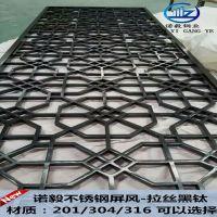 304黑钛不锈钢屏风定做 厂家直销