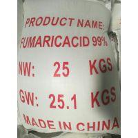 供应江苏工业富马酸 广东广州哪里有卖富马酸多少钱一吨